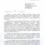 Pismo zdnia, 07.01.2014 r. doRzecznika Praw Obywatelskich