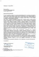 Zmiana zasad refundacji leczenia biologicznego