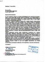 Zmiana-zasad-refundacji-leczenia-biologicznego